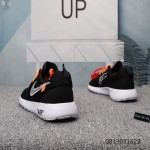 Nike TANJUN X OFF-White black men shoes