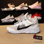 NIKE EPIC REACT ELEMENT 87 / UNDERCOVER white gray men shoes