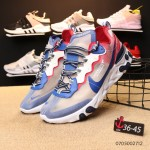 NIKE EPIC REACT ELEMENT 87 / UNDERCOVER white blue red men shoes