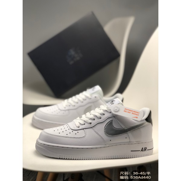 air force 1 in store