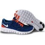 2013 Ness Free Run 2 Women's Shoes
