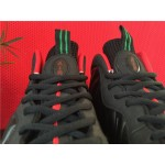 Air Foamposite One Shoes Basketball Men's