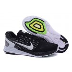 Nike Lunarglide Men's Shoes